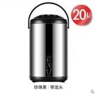 上新 【20L紅黑棕-帶龍頭 顏色留言】不銹鋼保溫桶奶茶店商用冷熱雙層