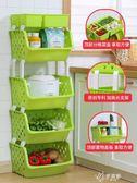 調料架廚房置物架落地多層陽臺用品家用玩具菜籃子蔬菜調料架夾縫收納架伊芙莎