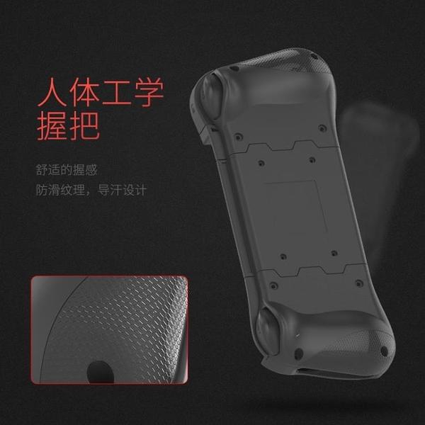 iphonexs蘋果XR安卓Max手機7/6s王者榮耀8plus吃雞神器刺激戰場游戲手柄明日之