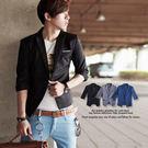 西裝外套【N7993J】slim剪裁紳士雅痞圓點口袋裝飾西裝外套(HO-VS870)