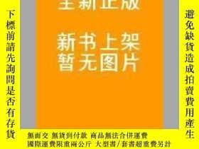 二手書博民逛書店罕見送書簽xs-9787504464729-財富論之英雄崛起Y12041 本社 中國商業 ISBN:97875