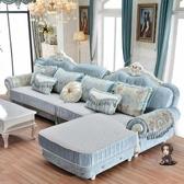 L型沙發 歐式布藝沙發組合法式大小戶型貴妃L轉角奢華客廳整裝簡歐沙發T 2色 交換禮物