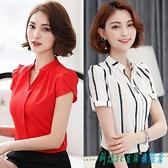 女士雪紡襯衫短袖2020年新款氣質洋氣上衣服女裝時尚襯衣夏季小衫 OO7646『科炫3C』