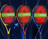 交換禮物網球拍初學單人套裝訓練帶線練習碳素超輕網球拍 LX 居家