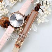ELLE 時尚尖端 百變情人 免工具自換錶帶 真皮錶帶 防水手錶 女錶 羅馬 ES20140S04X