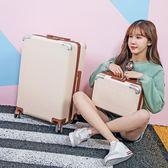 箱子密碼箱行李箱學生旅行箱皮箱拉桿箱萬向輪男女韓版24寸子母箱igo