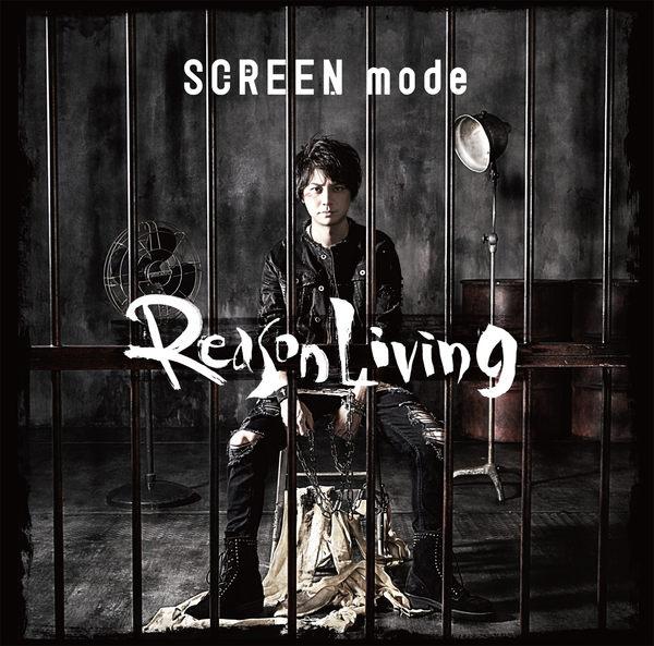 SCREEN mode-文豪Stray Dogs第二期片頭曲「Reason Living」<藝人封面盤>