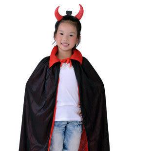 萬聖節服裝  兒童/大人雙層黑紅披風+發光牛角275g