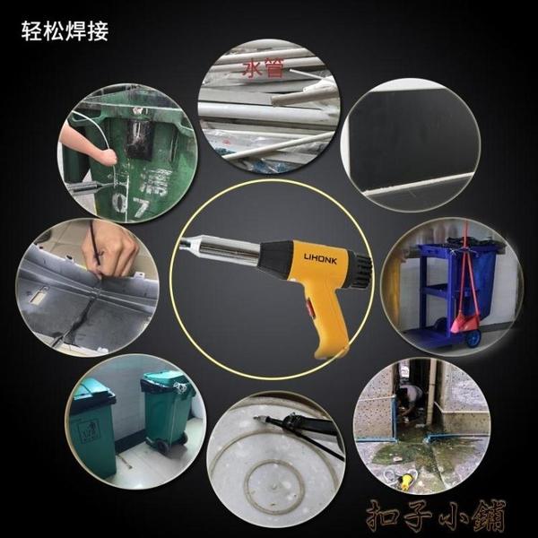 塑料焊槍塑膠pp汽車保險杠修復機熱熔風槍神器焊接工具家用 YYJ扣子小鋪