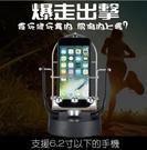 【現貨快出】USB供電手機支架金屬計步器走路機刷步器搖步機計步器計步機 印象家品