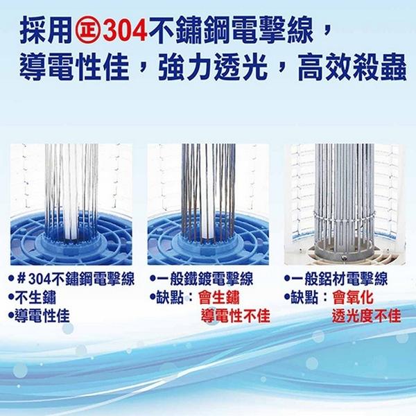 【友情牌】15W電擊式捕蚊燈 VF-1572 飛利浦燈管 台灣製造