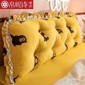 床頭靠枕 全棉床頭靠墊軟包床上可愛大靠背可拆洗沙發長靠枕靠背墊護腰抱枕 3C優購HM