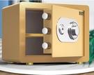 保險櫃家用小型入衣櫃防盜入牆隱形帶鑰匙防火25辦公室寶險箱存錢箱迷你全鋼手動WD 電購3C