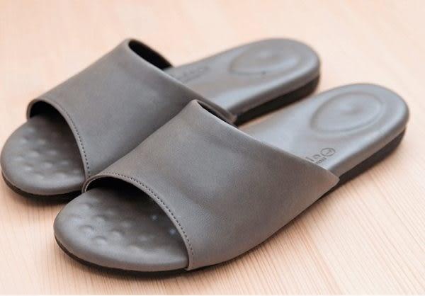 【男版】釋壓防滑乳膠拖鞋 室內拖 室內拖鞋 拖鞋 止滑拖鞋 防滑拖鞋 皮拖鞋【mocodo 魔法豆】