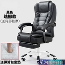 電競椅 電腦椅電競椅家用現代簡約可躺椅子靠背椅升降辦公椅老闆椅轉椅座椅 DF星河光年