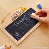 日韓創意文具原木可掛式雙面小黑板|白板|留言板家用留言兒童畫板 蜜拉貝爾