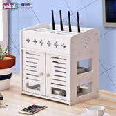 路由器置物架 電視機頂盒置物架wifi無線路由器收納盒電源線插線板整理盒集線盒 1色