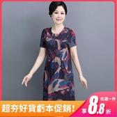 中老年人大碼女裝夏裝短袖棉綢洋裝中長款高貴胖媽媽裝透氣裙子 L-5XL 雙十二8折