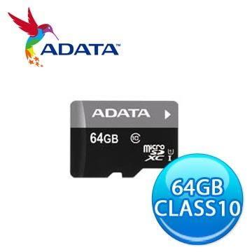 威剛 ADATA UHS-I Class10 64GB MicroSDHC T-FLASH TF 記憶卡 (80MB+轉卡)