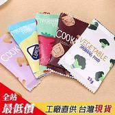B133可愛餅乾袋零錢包 零錢包 收納包  手拿包/隨機出貨