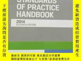 二手書博民逛書店(CFA)STANDARDS罕見OF PRACTICE HANDBOOK:Eleventh Edition 201