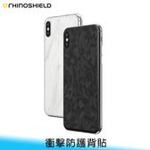 【妃航/免運】原廠/正品 犀牛盾 iPhone 7/8/SE plus 4.7/5.5 衝擊 防護背貼/保護貼 不可退換貨