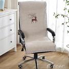 躺椅墊棉麻棉線加厚躺椅連靠背椅墊辦公老板坐墊純色帶扣座墊防滑YXS 快速出貨