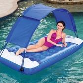 Bestway水上充氣床墊 成人游泳圈遮陽蓬浮排加厚兒童防曬漂流躺椅MBSQM 依凡卡時尚