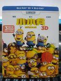 影音專賣店-Q00-1111-正版BD【小小兵 3D+2D 有外紙盒】-藍光動畫