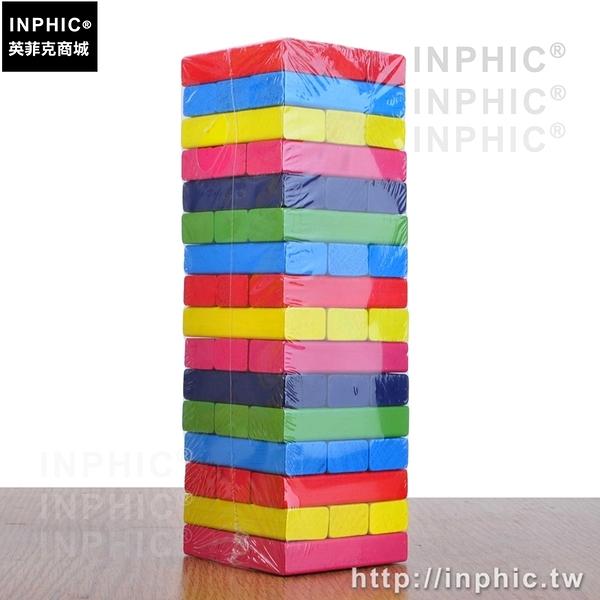 INPHIC-過年遊戲疊疊樂娛樂酒吧層層疊積木 酒吧遊戲尾牙玩具遊戲彩色_ouJz
