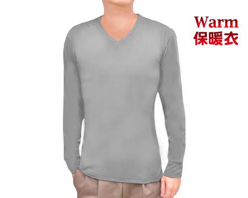 居家保暖衣 V領(男) 2色 保暖衣 內搭衣 內衣著 V領衣 內搭 發熱衣【mocodo 魔法豆】