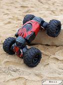 四驅越野車遙控汽車超大號特技巨蜥扭變車充電攀爬兒童玩具車男孩