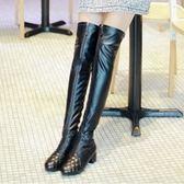 長靴-完美瘦腿顯瘦彈力真皮菱格女過膝靴71ab19[巴黎精品]