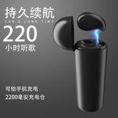 藍芽耳機 RCA S530藍芽耳機隱形迷你超小無線單入耳塞式微型運動跑步 - 古梵希