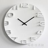 掛鐘 簡約現代3D立體數字掛鐘靜音圓形石英鐘掛表臥室客廳時鐘時尚創意 618購物節