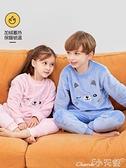 兒童睡衣 法蘭絨兒童睡衣女童秋冬季加絨加厚男童家居服套裝男孩寶寶珊瑚絨 小天使 99免運