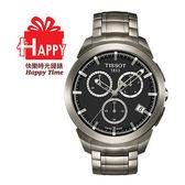 ♨TISSOT*Titanium 時尚風鈦金屬三眼計時腕錶T0694174406100