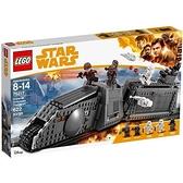 【南紡購物中心】【LEGO 樂高積木】星際大戰Star Wars系列-Imperial Conveyex Transport75217