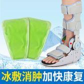 腿部腳趾帶 麥德威踝關節固定支具跟腱靴腳部腳踝骨折斷裂行走術后康復鞋   居優佳品DF