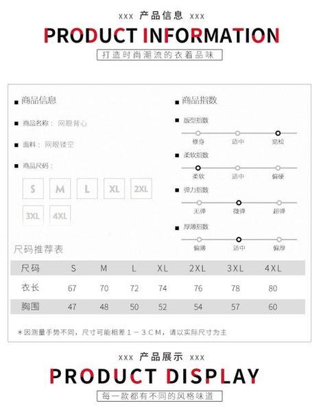 2019夏天卡卡西男士花背心無袖打底衫火影忍者曉組織宇智波鼬鳴人