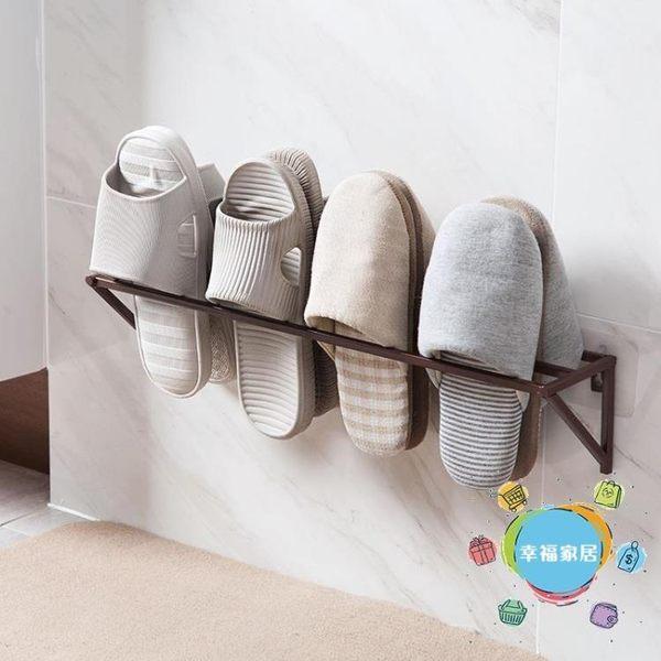 鐵藝鞋子收納架陽台無痕壁掛拖鞋掛架浴室省空間鞋架免打孔置物架xw