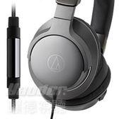 【曜德 / 新上市】鐵三角 ATH-AR5 黑色 摺疊耳罩式耳機 智慧型線控 / 免運 / 送收納袋+收線器