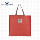 【COLORSMITH】CV.購物袋.CV06-PN