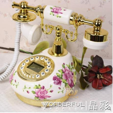老式電話機TQJ陶瓷田園仿古電話機家用臥室歐式復古固定電話客廳座機LX聖誕交換禮物