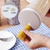 廚房裝面條的盒子 五谷雜糧塑料掛面盒 家用大容量食品密封收納盒 【全館免運】