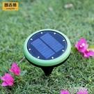 太陽能燈戶外地埋燈地插燈LED室外花園燈嵌入式草坪燈射燈 零度 WJ