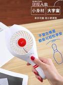 USB風扇 手持小型電風扇迷你 學生宿舍usb可充電拿風扇靜音隨身大風力 數碼人生