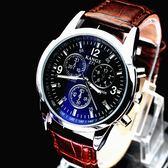 時尚手錶男士女韓國潮流青少年夜藍光防水非機械石英錶中學生韓版 探索先鋒