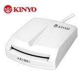 KINYO晶片讀卡機KCR-350【愛買】
