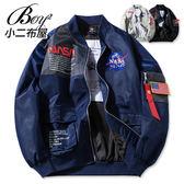 飛行外套 NASA印花吊飾軍裝夾克【NZ78912】